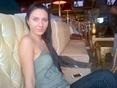Знакомства с Natali43231