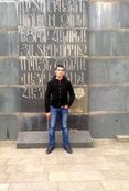 Знакомства с Aram22